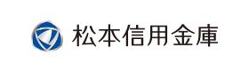 松本信用金庫